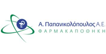 Α. Παπανικολόπουλος Α.Ε. - ΦΑΡΜΑΚΑΠΟΘΗΚΗ